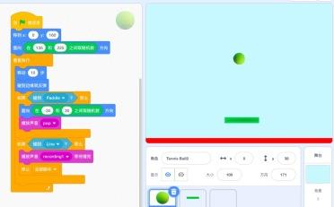"""Scratch""""桌面弹球""""小游戏教程及源码下载"""